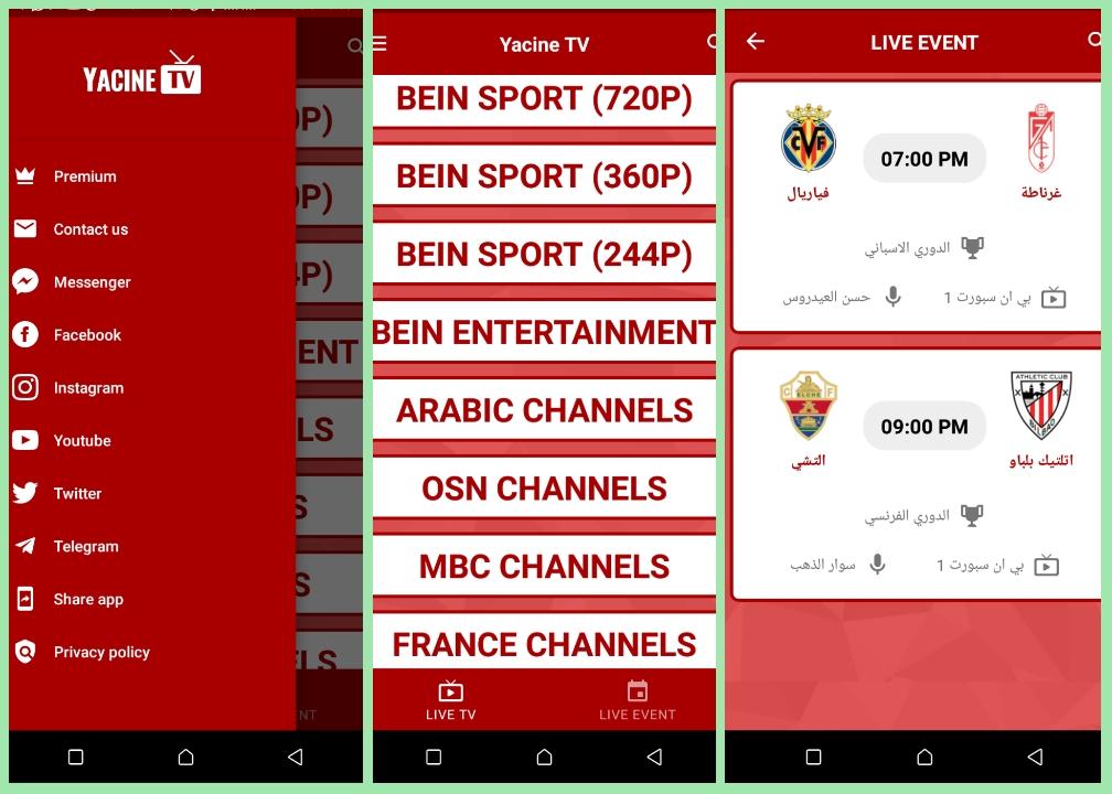 yacine live streaming app